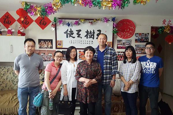 中华少年儿童慈善救助基金会孤儿成长中心