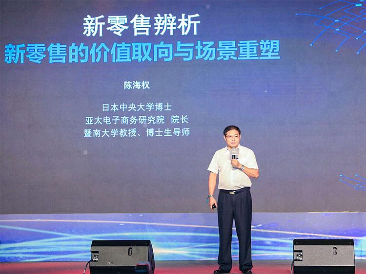 暨南大学管理学院教授陈海权.jpg