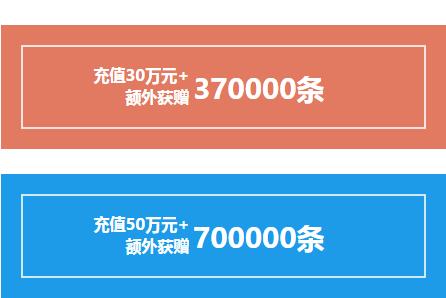 澳门新濠天地官网促销短信平台