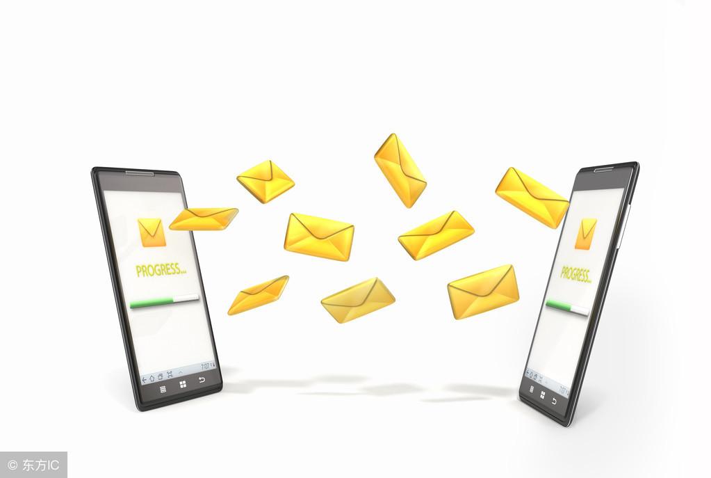 推广短信平台