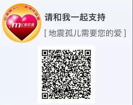 微信图片_20200106144930.jpg