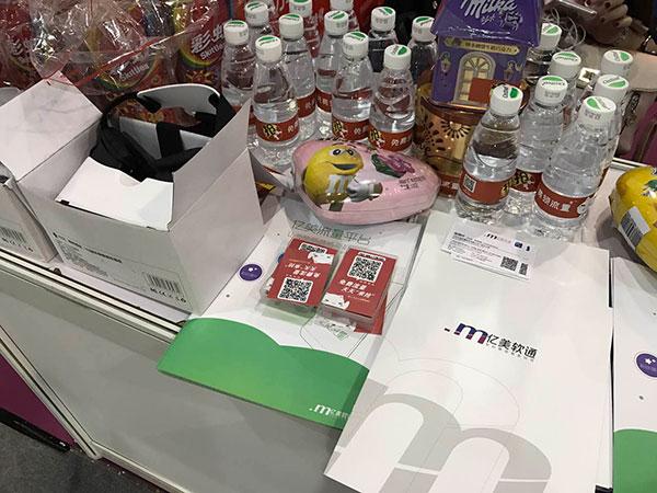 """""""来抢""""在2017 IEBE为与会者准备大量奖品"""