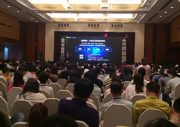 PMCON2017产品经理千人峰会现场